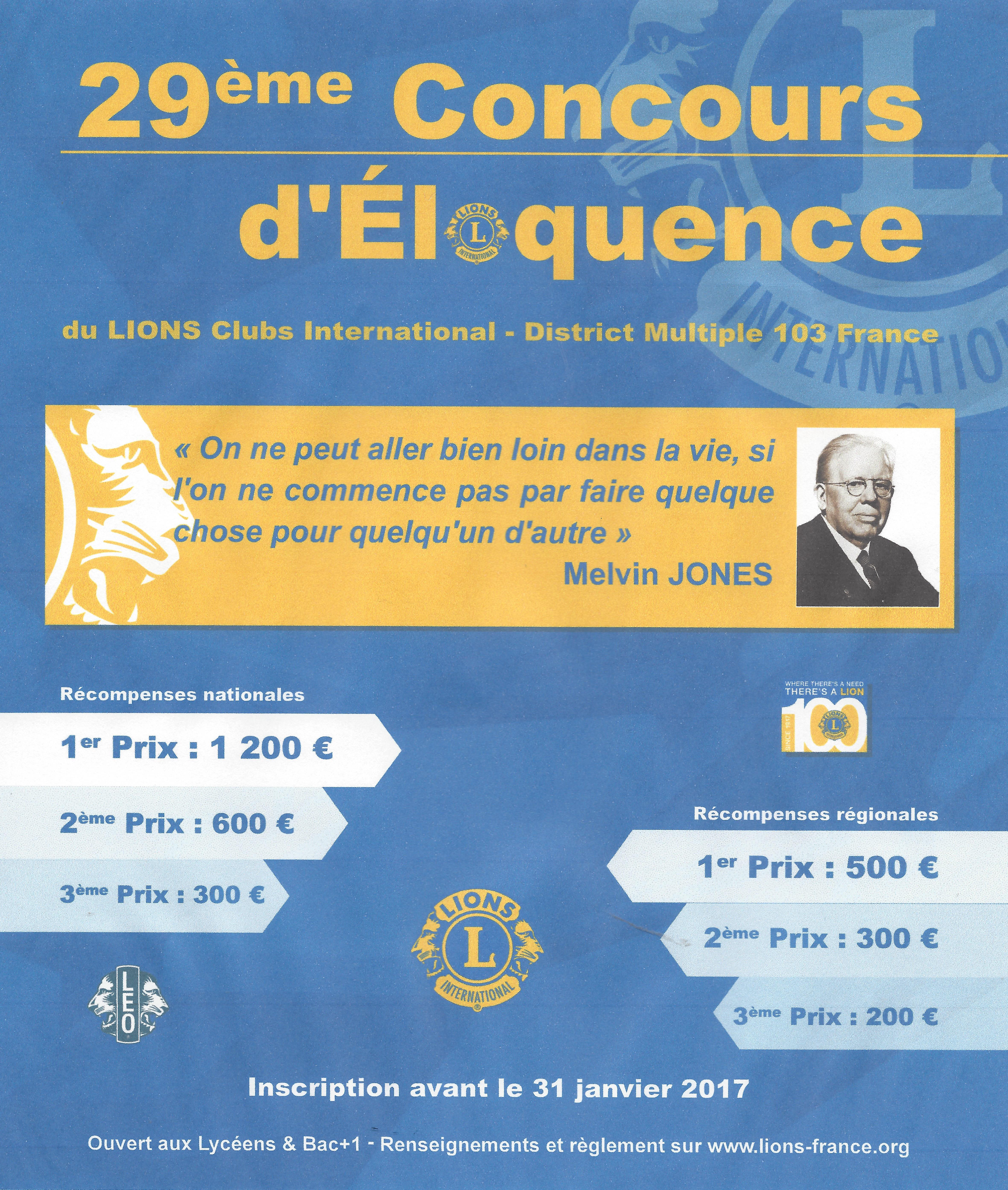 eloquence17b