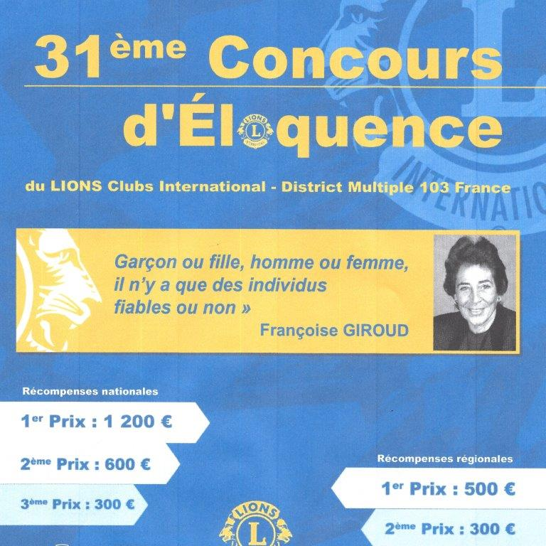 concours_eloquence31_affichette